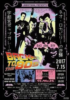 20170715_utsunomiya.jpg